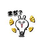若者言葉を学習中の月から来たウサギ(個別スタンプ:05)