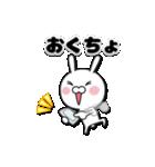 若者言葉を学習中の月から来たウサギ(個別スタンプ:06)