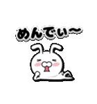 若者言葉を学習中の月から来たウサギ(個別スタンプ:20)