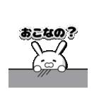 若者言葉を学習中の月から来たウサギ(個別スタンプ:21)