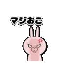 若者言葉を学習中の月から来たウサギ(個別スタンプ:23)