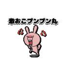 若者言葉を学習中の月から来たウサギ(個別スタンプ:24)