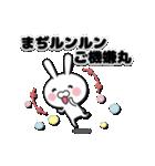 若者言葉を学習中の月から来たウサギ(個別スタンプ:25)