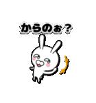 若者言葉を学習中の月から来たウサギ(個別スタンプ:37)