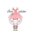 mini BUGGI Lanna(個別スタンプ:02)