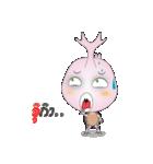 mini BUGGI Lanna(個別スタンプ:03)