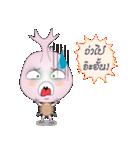 mini BUGGI Lanna(個別スタンプ:10)