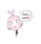 mini BUGGI Lanna(個別スタンプ:12)