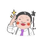 女子力おじさん(個別スタンプ:03)