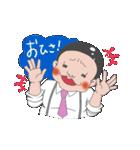 女子力おじさん(個別スタンプ:04)