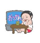 女子力おじさん(個別スタンプ:09)