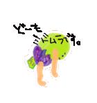 Working MIDOMURA(個別スタンプ:2)