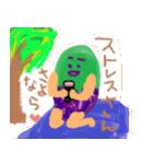 Working MIDOMURA(個別スタンプ:5)