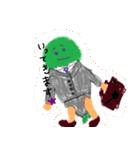 Working MIDOMURA(個別スタンプ:09)