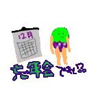 Working MIDOMURA(個別スタンプ:21)
