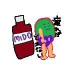 Working MIDOMURA(個別スタンプ:24)