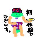 Working MIDOMURA(個別スタンプ:36)