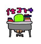 Working MIDOMURA(個別スタンプ:37)