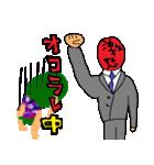 Working MIDOMURA(個別スタンプ:40)
