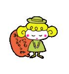 カラフル可愛い女の子のスタンプ(個別スタンプ:05)