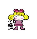 カラフル可愛い女の子のスタンプ(個別スタンプ:11)