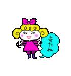 カラフル可愛い女の子のスタンプ(個別スタンプ:18)