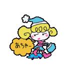 カラフル可愛い女の子のスタンプ(個別スタンプ:23)