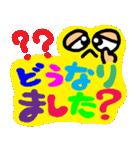 カラフルな男の子(個別スタンプ:3)