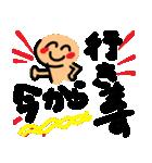 カラフルな男の子(個別スタンプ:6)