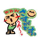 カラフルな男の子(個別スタンプ:16)