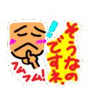 カラフルな男の子(個別スタンプ:29)