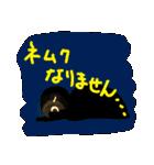 カラフルな男の子(個別スタンプ:40)