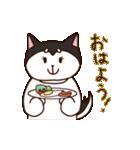 黒柴母さんのつぶやき(個別スタンプ:01)