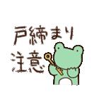 黒柴母さんのつぶやき(個別スタンプ:05)