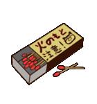 黒柴母さんのつぶやき(個別スタンプ:06)