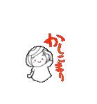 筆girl。vol.7(個別スタンプ:07)