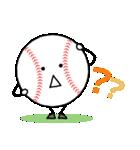 野球が好きだ3 ver2