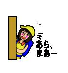 ビア娘(むす)のスタンプ(個別スタンプ:16)