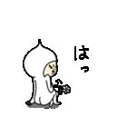 うざい顔(個別スタンプ:6)