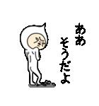 うざい顔(個別スタンプ:7)