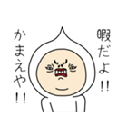 うざい顔(個別スタンプ:8)