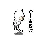 うざい顔(個別スタンプ:10)