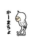 うざい顔(個別スタンプ:11)