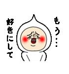 うざい顔(個別スタンプ:12)