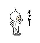 うざい顔(個別スタンプ:13)