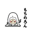 うざい顔(個別スタンプ:15)