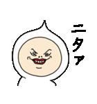 うざい顔(個別スタンプ:20)