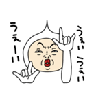 うざい顔(個別スタンプ:24)