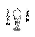 うざい顔(個別スタンプ:25)