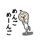 うざい顔(個別スタンプ:27)
